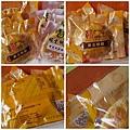 黃金酥餅3.jpg