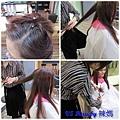VS Hair8.jpg