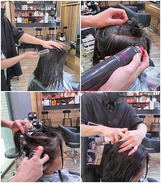 VS.Hair7.jpg