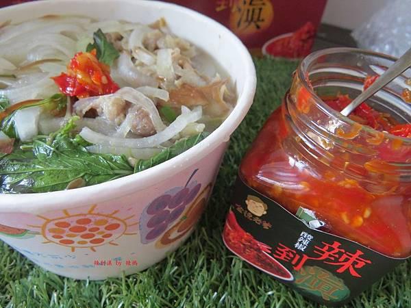 辣椒醬22.JPG