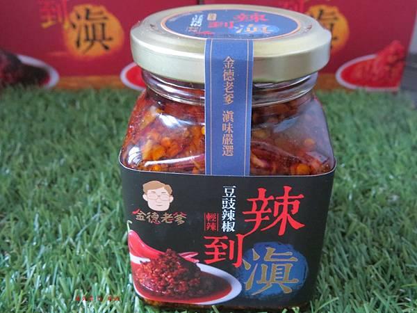 辣椒醬25.JPG