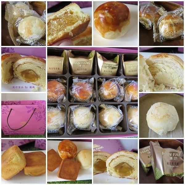 漢坊食品14.jpg
