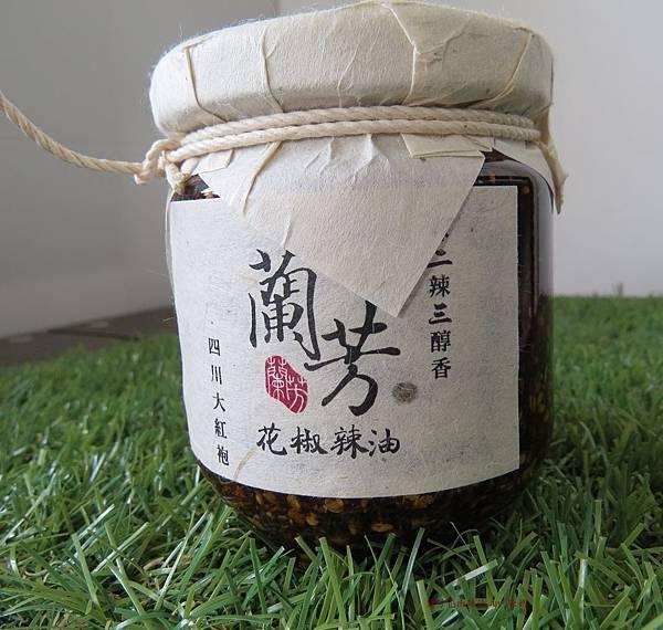 蘭芳花椒辣油.JPG