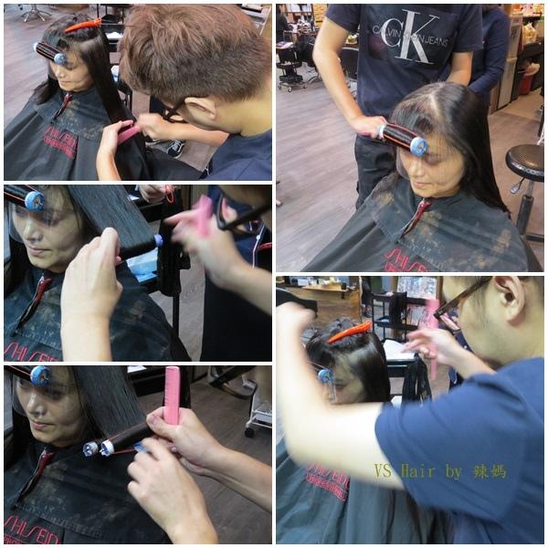 VS Hair13.jpg
