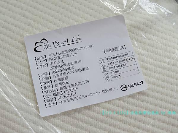乳膠記憶枕3.JPG