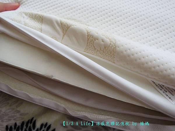 乳膠記憶枕18.JPG