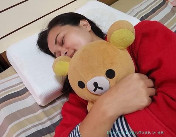 乳膠記憶枕21.JPG