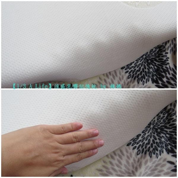 乳膠記憶枕20.jpg