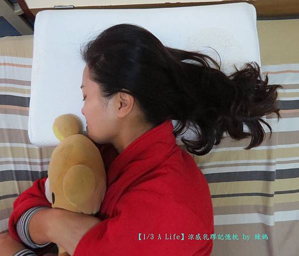 乳膠記憶枕23.JPG