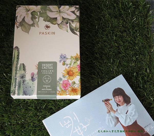 花之源.JPG