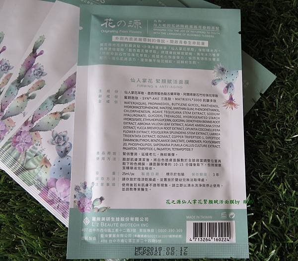 花之源6.JPG