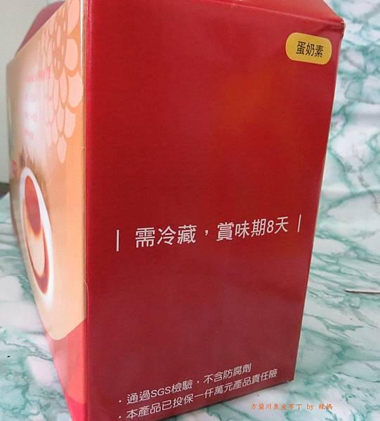 焦皮布丁4.JPG