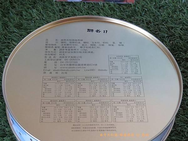 曲奇共和國6.JPG