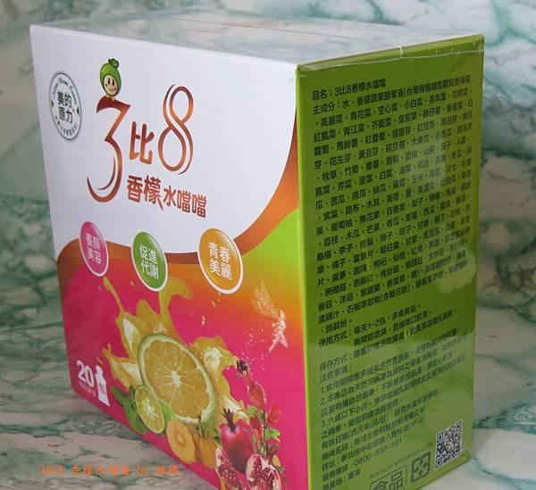 香檬水噹噹1.JPG