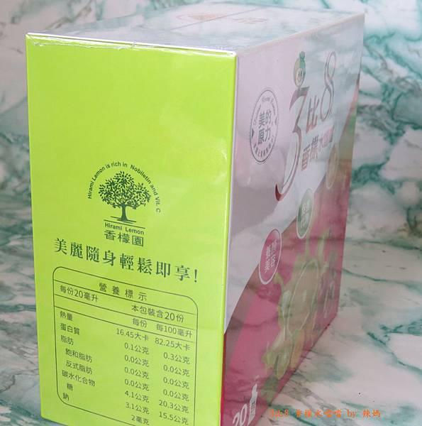 香檬水噹噹3.JPG