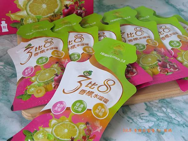 香檬水噹噹8.JPG