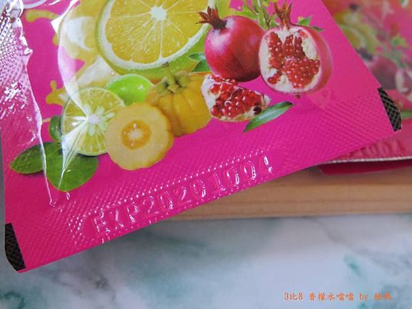 香檬水噹噹9.JPG