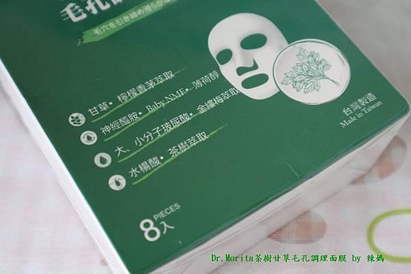 茶樹甘草毛孔調理面膜3.JPG