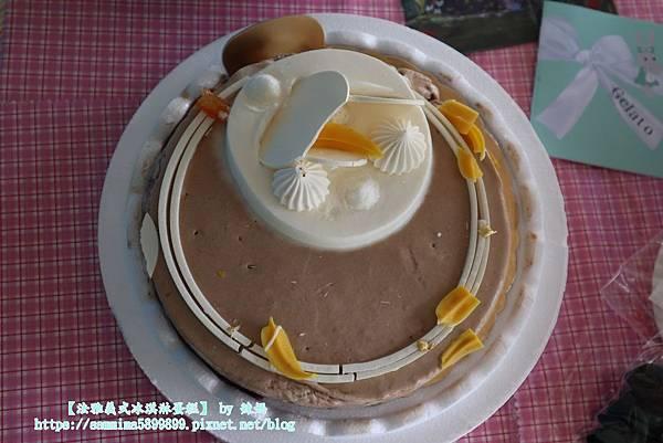 法雅義式冰淇淋蛋糕5.JPG