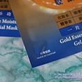 黃金特濃保濕面膜6.JPG