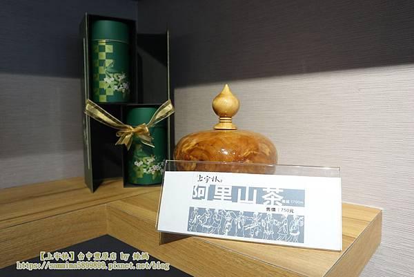 上宇林12.JPG