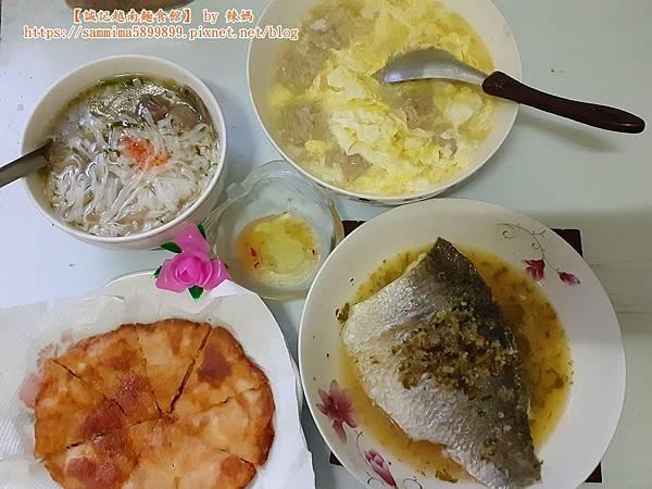 誠記越南麵食館24.jpg