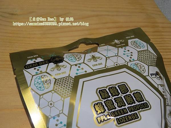 【貞蜜Gem Bee】3.JPG