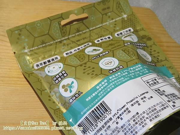 【貞蜜Gem Bee】4.JPG