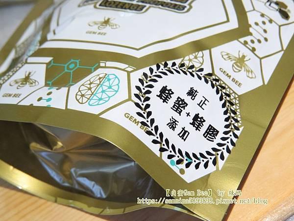 【貞蜜Gem Bee】2.JPG