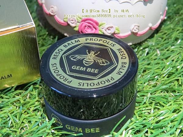 【貞蜜Gem Bee】14.JPG