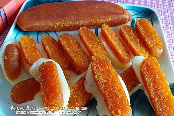 竹魚水產18.jpg