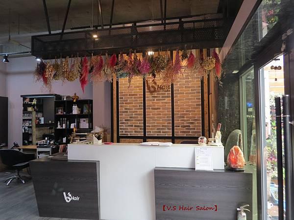【V.S Hair Salon】4.JPG