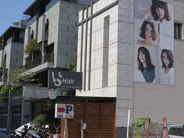 【V.S Hair Salon】.JPG