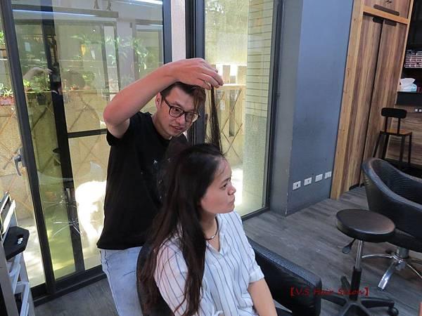 【V.S Hair Salon】12.JPG