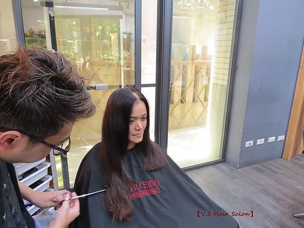 【V.S Hair Salon】14.JPG