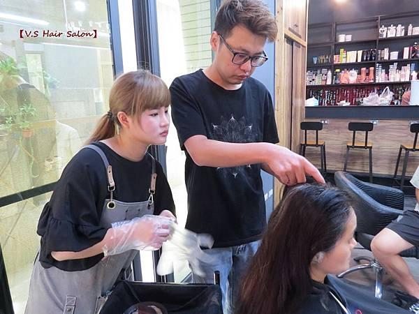 【V.S Hair Salon】18.JPG
