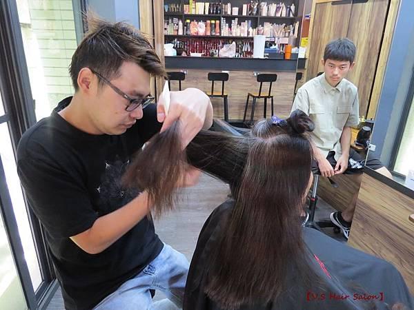 【V.S Hair Salon】15.JPG