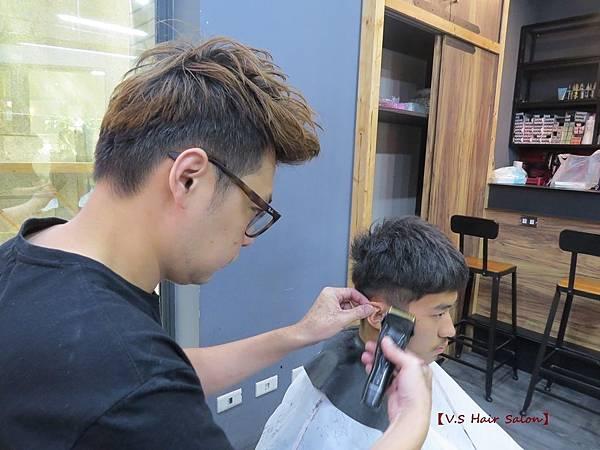 【V.S Hair Salon】26.JPG