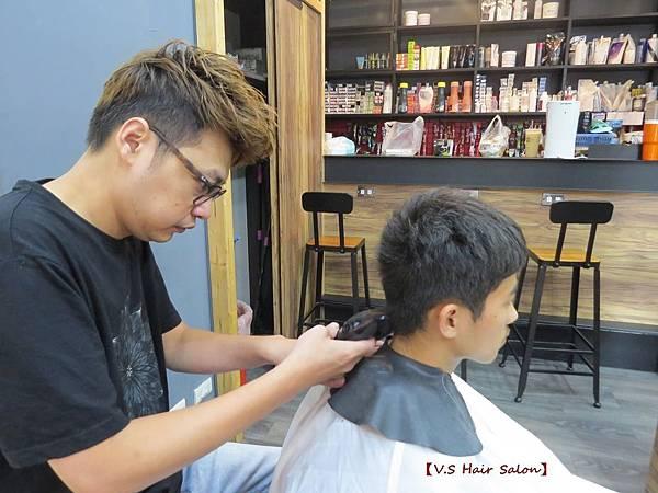 【V.S Hair Salon】25.JPG