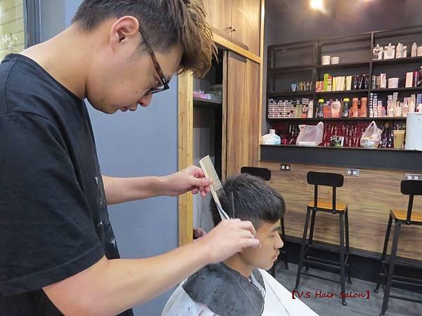 【V.S Hair Salon】29.JPG