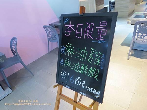 方澄火鍋12.JPG