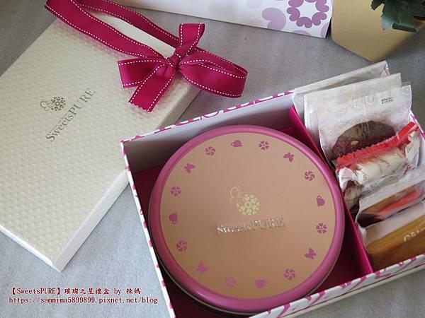 璀璨之星禮盒6.JPG