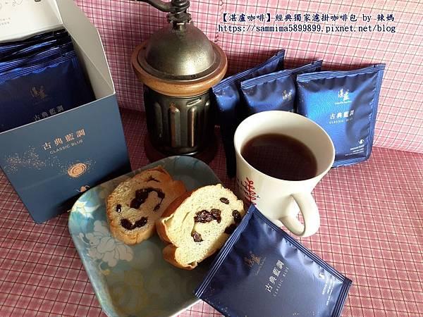 湛盧咖啡20.jpg