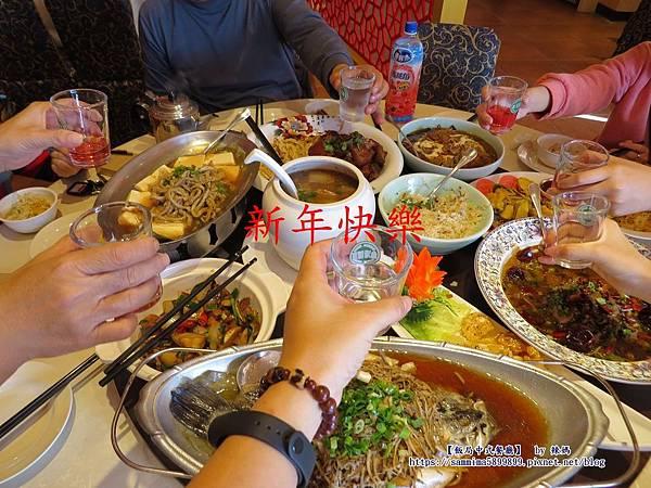 飯局中式餐廳73.JPG
