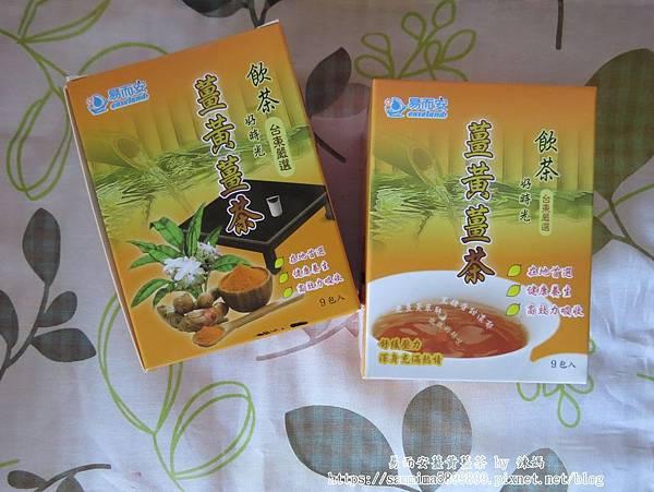 易而安薑黃薑茶.JPG