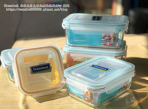 保鮮盒1.jpg