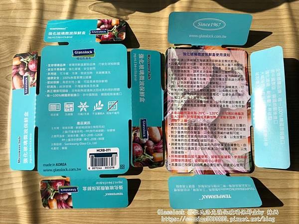 保鮮盒8.jpg