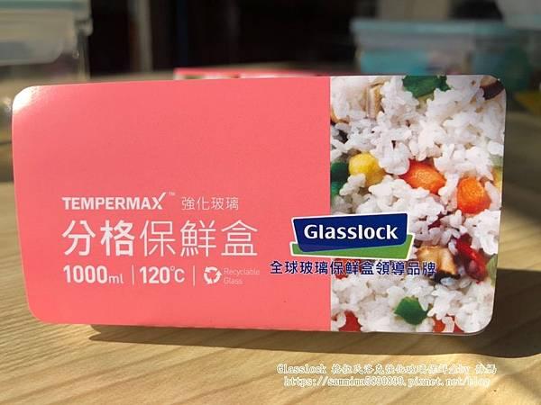 保鮮盒11.jpg