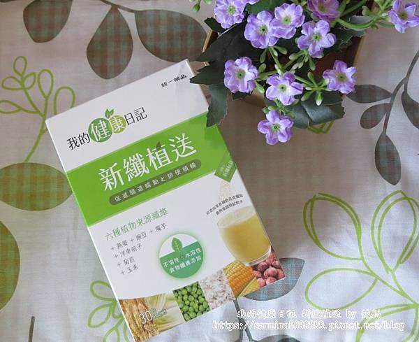 我的健康日記.JPG