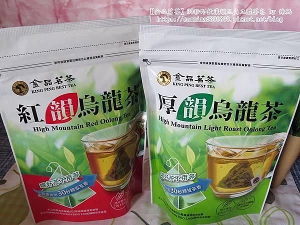 金品茗茶1.JPG